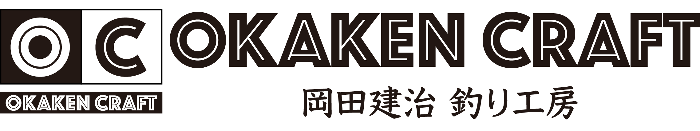 OKAKEN CRAFT